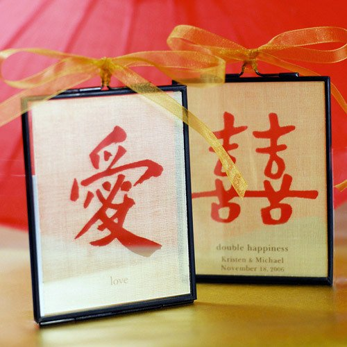 Chinese Character Glass Ornaments
