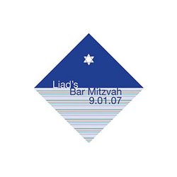 Personalized Bar/Bat Mitzvah Labels