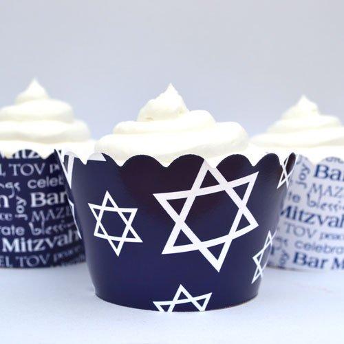 Bar Mitzvah Cupcake Wrappers