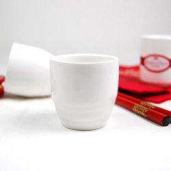 Japanese White Sake Cup