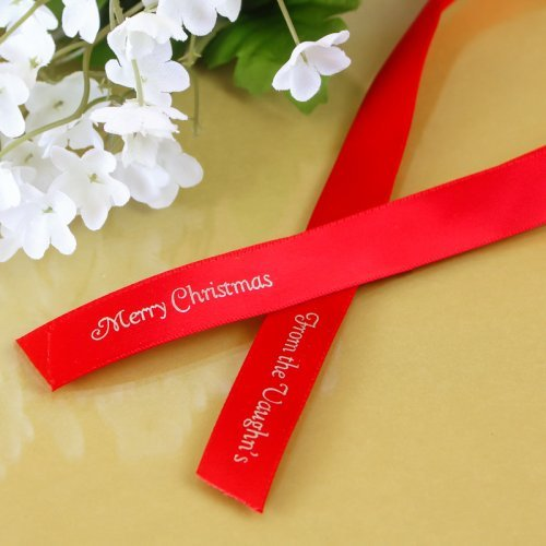 Personalized Christmas Favor Ribbon